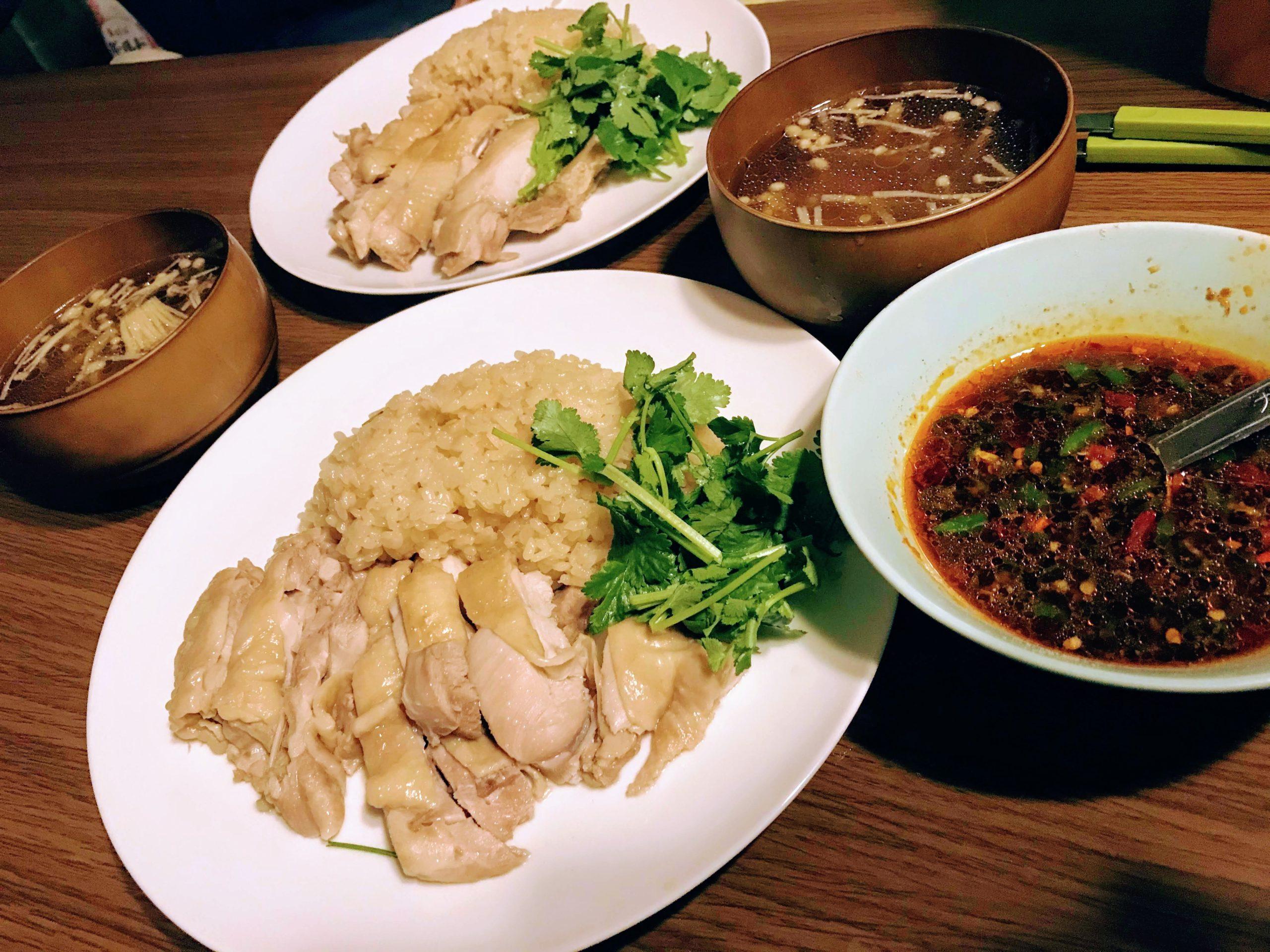 The BEST Khao Man Gai