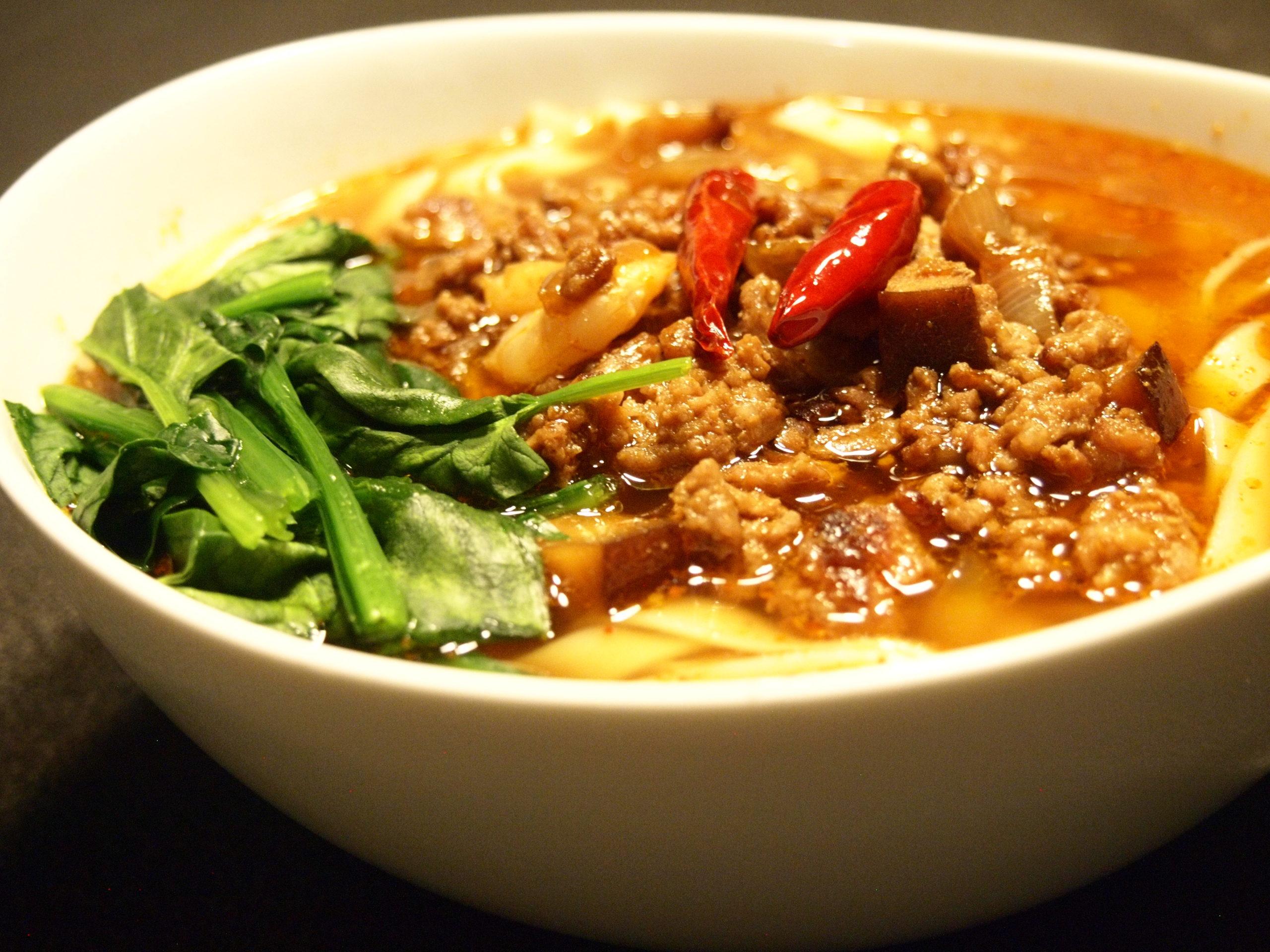 Spicy Tantan Noodles