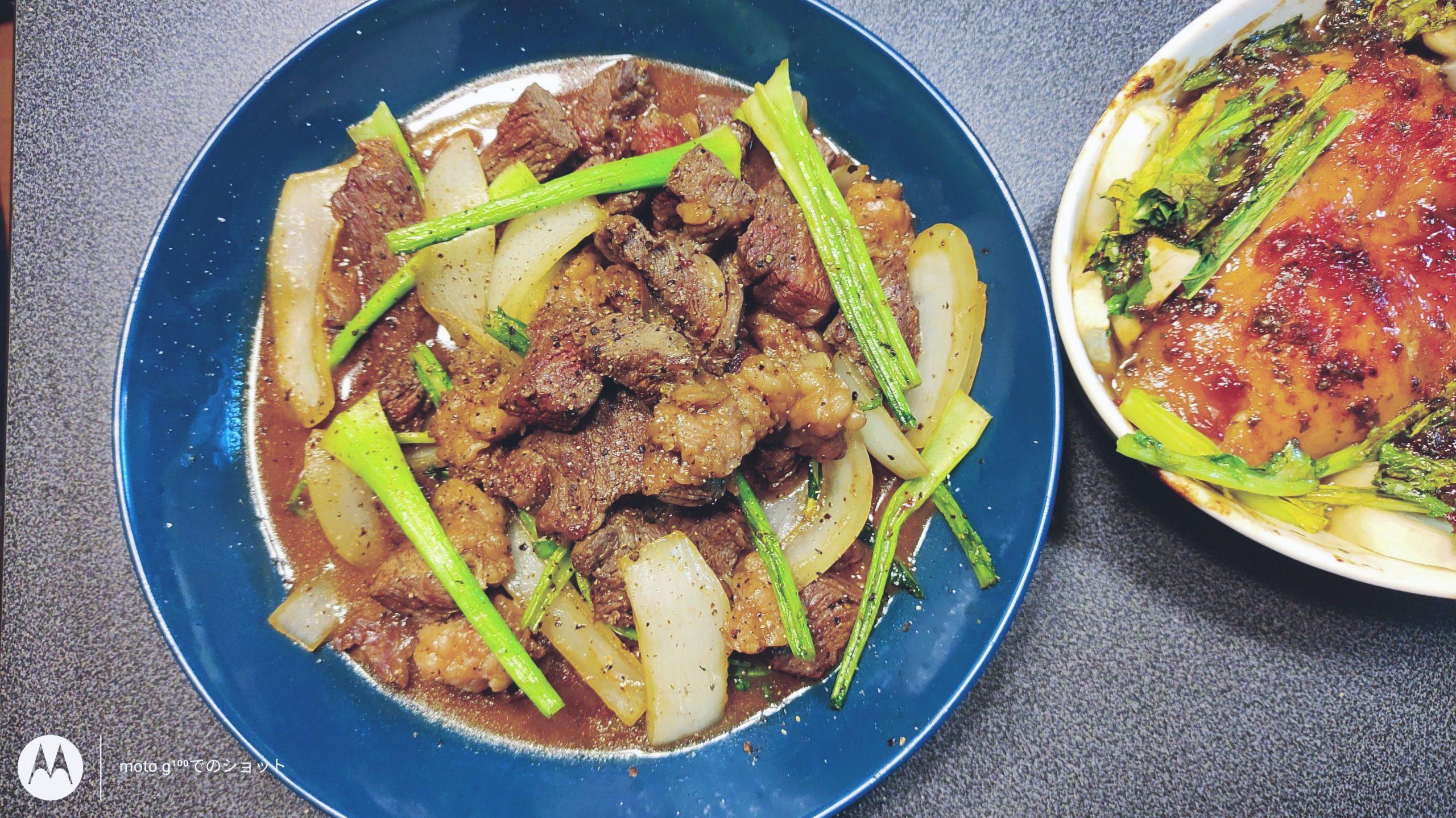 シェイキングビーフ、牛肉の炒め物